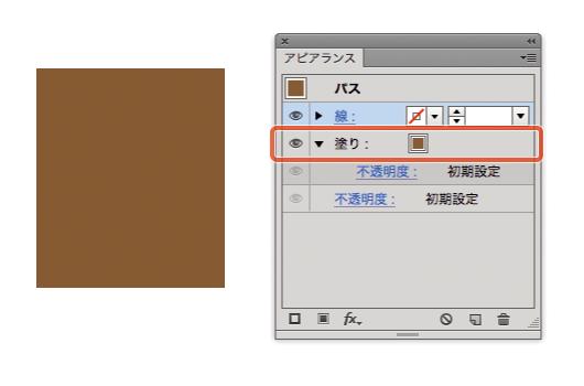 frame_03