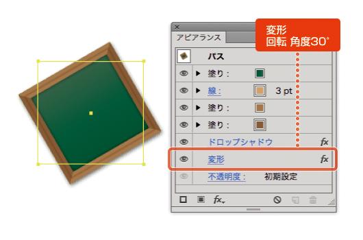 frame_10