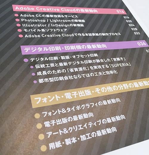 shikumi-02.jpg
