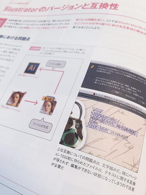 shikumi-04.jpg