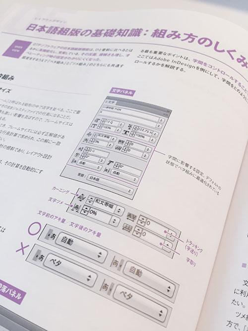 shikumi-05.jpg