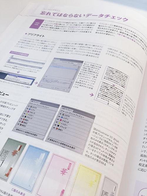 shikumi-06.jpg