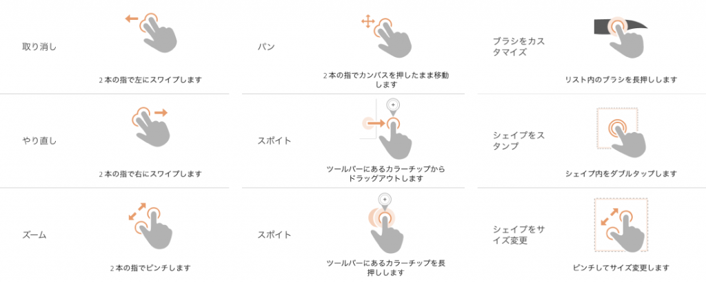 Ai30-30_draw05