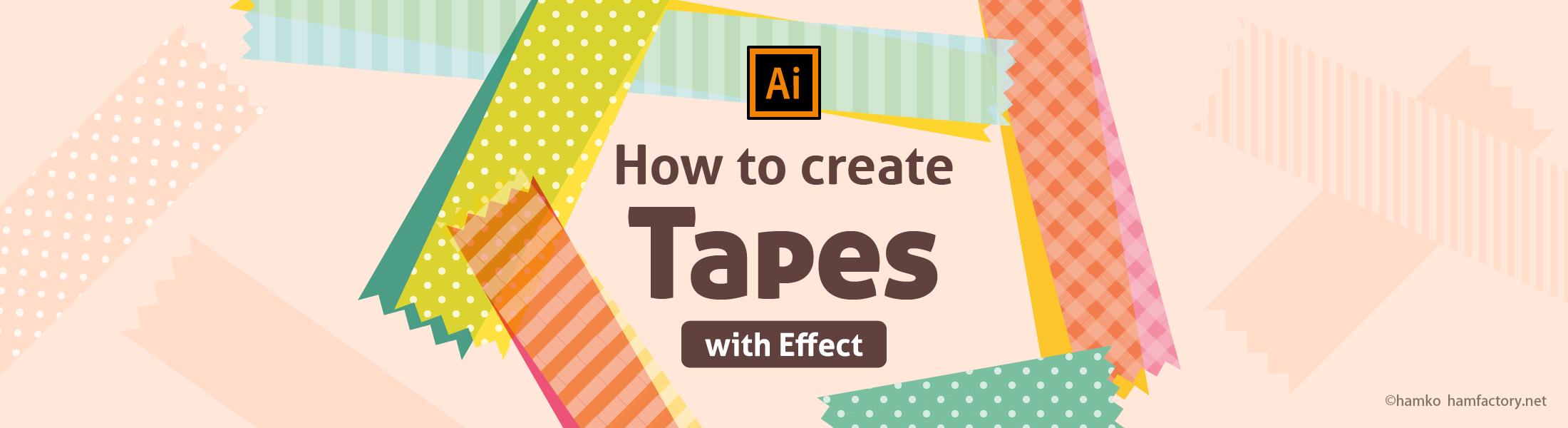 【Illustrator】効果でつくろう!ぎざぎざ切れ目のテープ